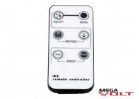 LED диммер 6A IR 72W (6 кнопок)