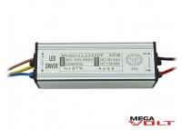 Драйвер светодиода LD 1х50W 220V IP65