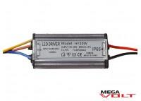 Драйвер светодиода LD 6-10x3W/1х20W 220V IP67