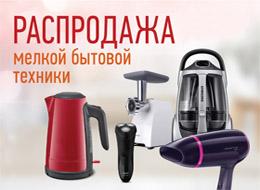 Склад магазин Техносити