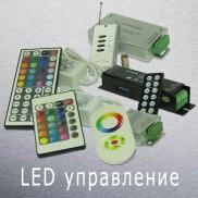 Led controll