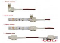 Соединительный кабель SMD 3528 Cable clipsa (2 jack)
