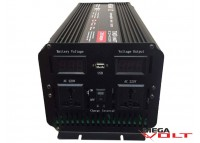 Преобразователь 12V-220V 7000W UPS (бесперебойник)