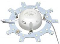 Комплекты переоборудования светильников