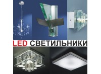 LED светильники TM-Horoz
