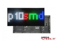 Светодиодный модуль P10 SMD (IP65) RGB