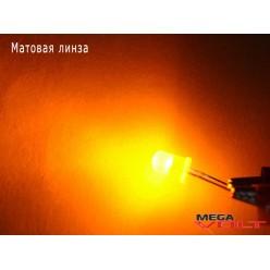 Выводной светодиод 5mm