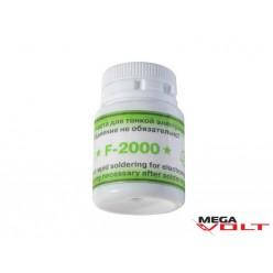 Флюс паста Ф-2000 (25 гр)
