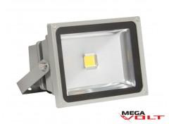 Светодиодный прожектор COB 20W 220V IP65 (Gray)