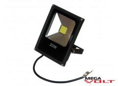 Светодиодный прожектор COB 20W 220V IP65 (Black)