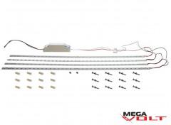 Комплект переоборудования светильника FT-RS-01