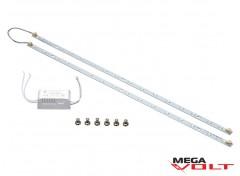 Комплект переоборудования светильника FT-RS-03