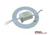 Комплект переоборудования круглого светильника FT-RS-07