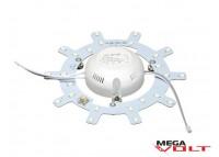 Комплект переоборудования круглого светильника FT-RS-10